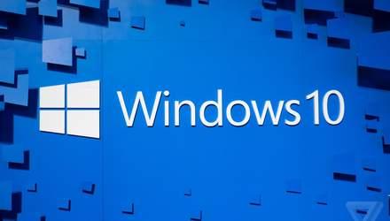 Большое обновление Windows 10: в Microsoft сказали точную дату