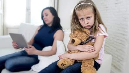 Токсичні батьки: які дії дорослих шкодять психіці дитини