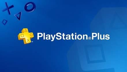 Цена подписки PlayStation Plus для украинцев изменилась