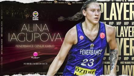 Українка стала найкращою баскетболісткою Європи