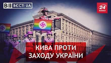 Вєсті.UA. Жир: Кива пригрозив Західній Україні. Саакашвілі для Зеленського