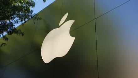 Акції Apple знизилися в ціні після новини про падіння виручки від продажів iPhone: деталі