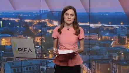 Підсумковий випуск новин за 21:00: Потужні навчання ВМС України. Онлайн-кінопремія Золота Дзиґа