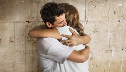 Пари, які регулярно виявляють фізичну прихильність, мають щасливіші стосунки: дослідження