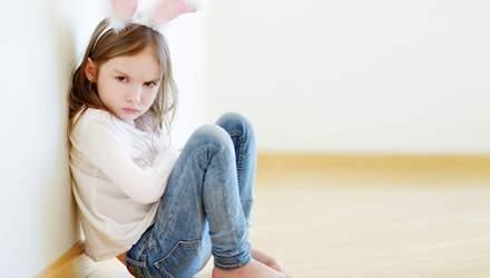 Як навчити дитину керувати своїм гнівом та контролювати емоції