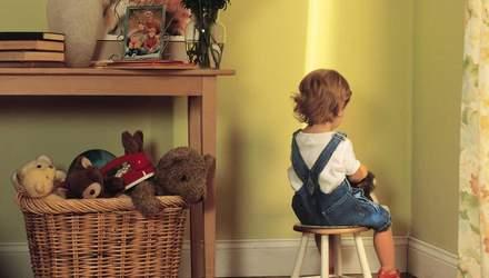 Як правильно карати дитину: поради психологині