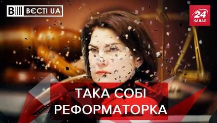 Вєсті.UA: Прокляття Офісу генпрокурора. Кива – номінант на премію Дарвіна
