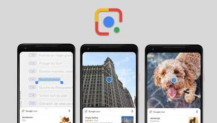 В Google Lens з'явилися нові корисні функції