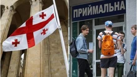 Головні новини 8 травня: Грузія відкликає посла з України, вступну кампанію 2020 перенесли