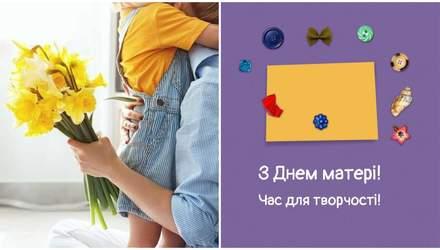 День матері 10 травня: Google створив новий дудл, у якому можна намалювати миле привітання