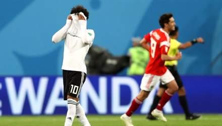 Чи перенесуть чемпіонат світу-2022: заява ФІФА