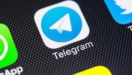 Бот у Telegram UA Baza, що злив 26 мільйонів документів українців, знову працює