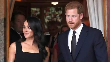 Принц Гаррі сконфузився у промові: у мережі побачили плагіат від Меган Маркл