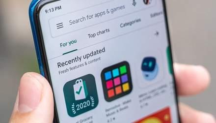 Знайти якісні додатки в Google Play стане простіше: пояснюємо, що зміниться