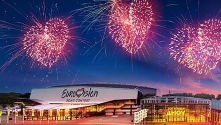 Евровидение-2020: онлайн-трансляция второго концерта