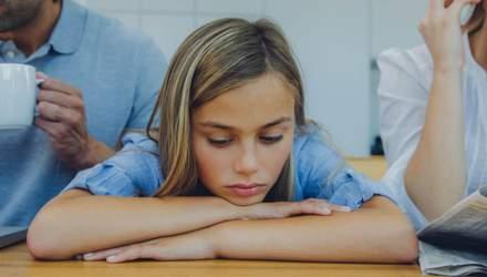Поганий вплив на майбутнє: 7 ознак, що вас виховали токсичні батьки