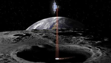Лунный фонарик: неожиданный проект NASA для поиска льда на спутнике