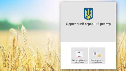 Верховна Рада взялася за Державний аграрний реєстр
