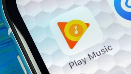 Google Play Music закривають: компанія запропонувала користувачам альтернативу