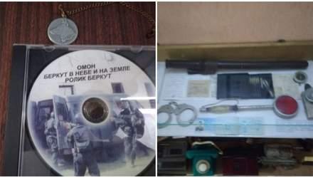 """""""Беркутня відкрила собі музей"""" на Черкащині, серед експонатів – гумові кийки та наручники"""