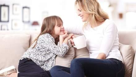 Говоріть правильні речі: 5 фраз, які допоможуть виховати щасливих дітей
