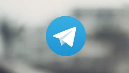 Telegram: история создания мессенджера, боты и блокировки сервиса