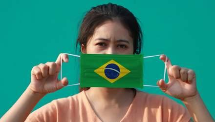 В Бразилії за добу виявили майже 14 тисяч випадків зараження COVID-19