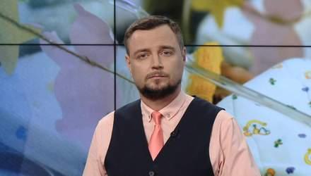 Pro новини: Ситуація з транспортом у Києві. Скандал з сурогатним материнством