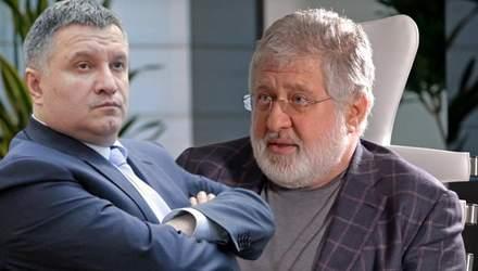 Політичний ляпас: як люди Коломойського демонстративно саботували інтереси Авакова
