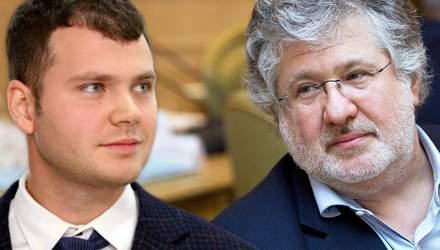 Посіпаки Коломойського обрали нову жертву: все про атаки на міністра Криклія
