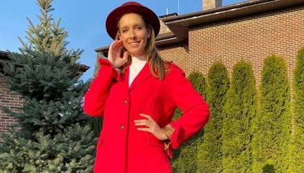 Катя Осадчая устроила семейную прогулку по центру столицы: яркие фото