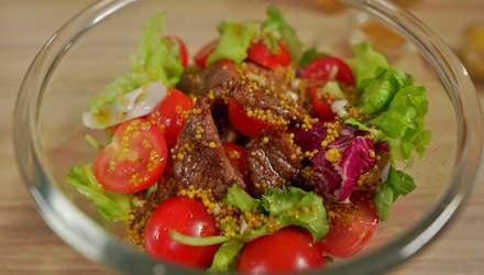 Встречаем лето правильно: рецепт теплого салата с телятиной и горчицей