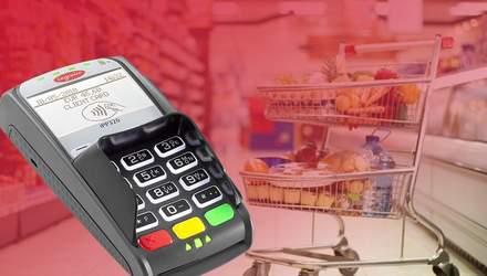 Як зняти готівку в касі магазину чи кафе: НБУ пояснив процедуру