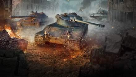 Міжнародний турнір World of Tanks: шукають гравців для команди від України
