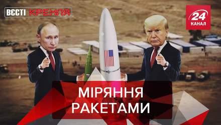 """Вєсті Кремля:  """"Супер-дупер"""" ракета Трампа. Путінський """"шалаш"""" для військових"""