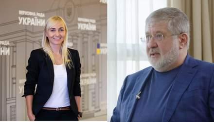 Устінова про підписи проти Степанова, нова покупка Коломойського – Гуд найт Юкрейн
