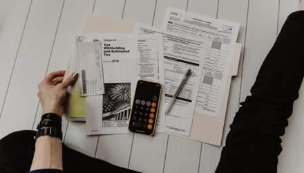 Податкова декларація 2020: хто подає та як це зробити