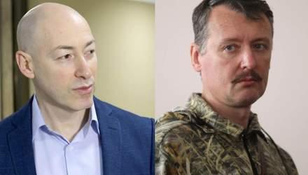Інтерв'ю Гордона: чому це не українська спецоперація