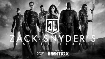 """Новая """"Лига справедливости"""" от Зака Снайдера: чем удивит киноновинка в 2021 году"""