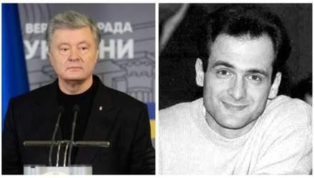 Нова справа проти Порошенка, день народження журналіста Гонгадзе – Гуд найт Юкрейн
