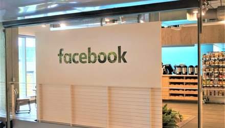 Facebook постепенно переходит на удаленную работу: преимущества для компании