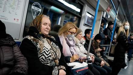 Як не заразитися коронавірусом в метро: поради Уляни Супрун