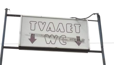Не туалеты, а бомбоубежища: какова ситуация с общественными уборными в Украине – видео