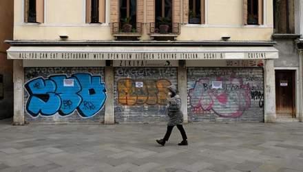 Коронавірус в Італії 24 травня 2020 року: країна на шостому місці за кількістю хворих