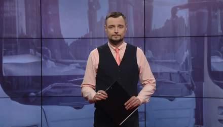 Pro новини: Кличко про громадський транспорт Києва. COVID-19 в Україні