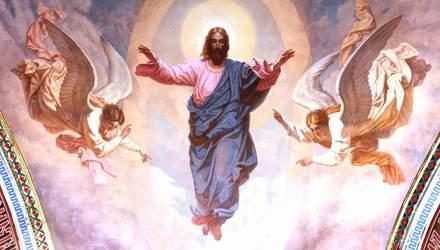 Вознесение Христово: лучшие картинки с праздником