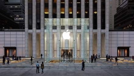 Apple відкриває представництво в Україні, – ЗМІ