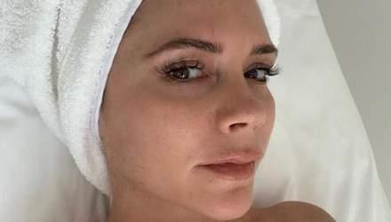 Секрет краси Вікторії Бекхем: як мати ідеальну шкіру