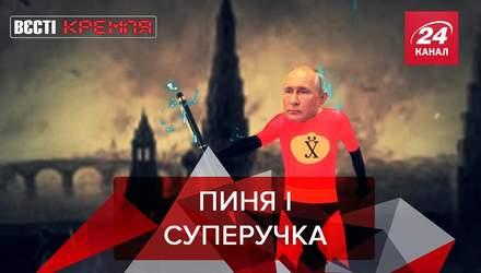 """Вєсті Кремля: Путін показує суперсилу. Шумахер купив """"Ниву"""""""