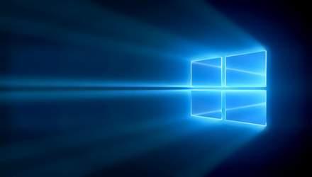 Microsoft випустила велике оновлення Windows 10: що зміниться для користувачів